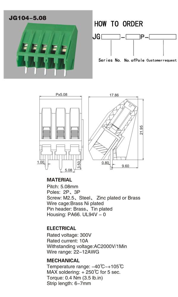 JG104-5.08