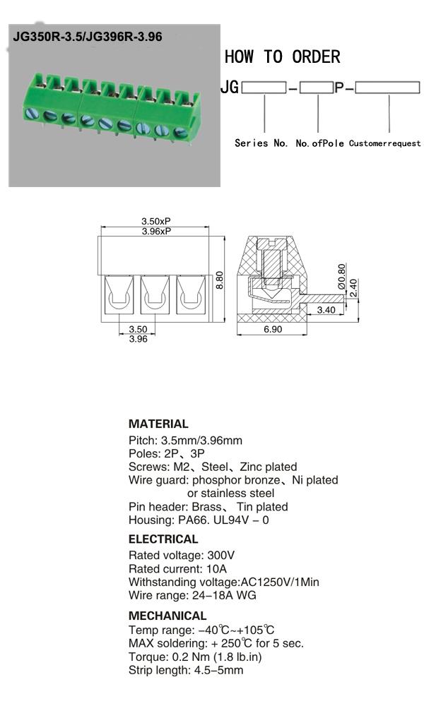 JG350R-3.5 JG396R-3.96