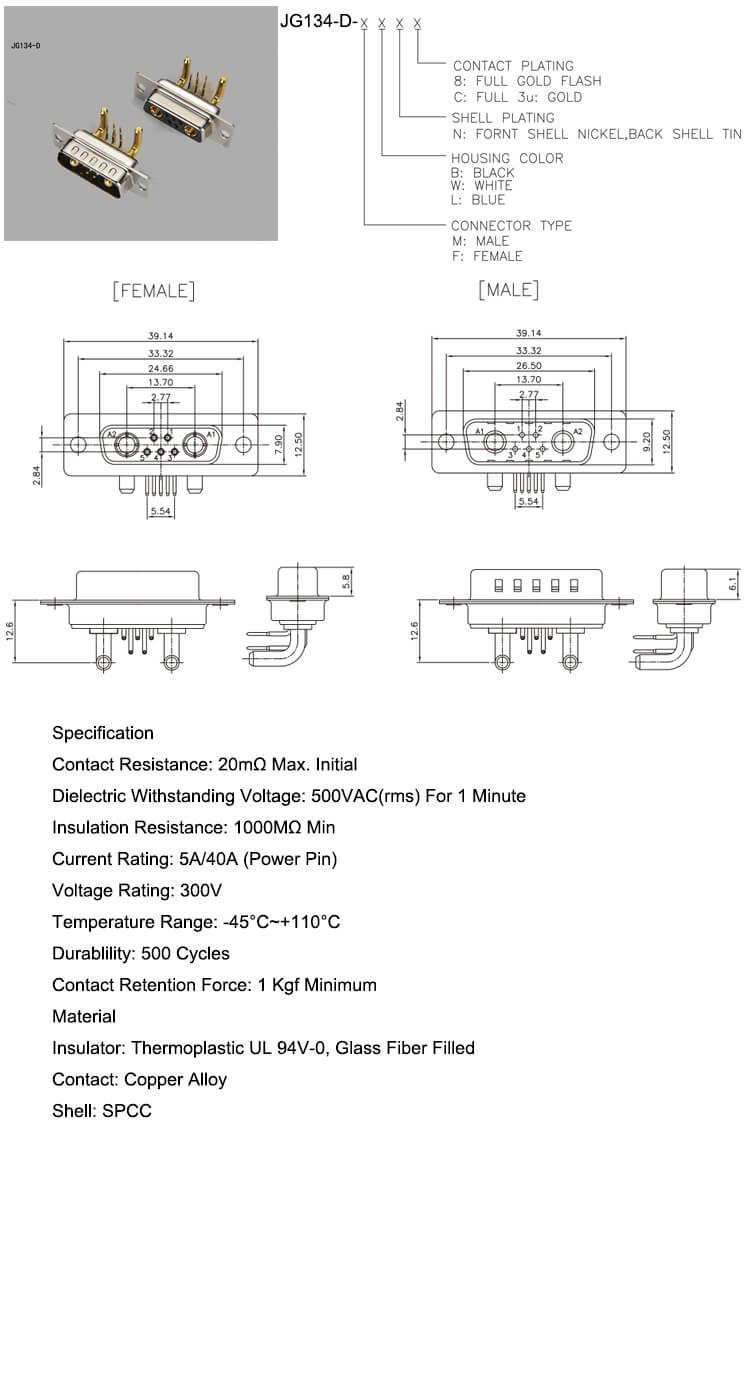 JG134-D