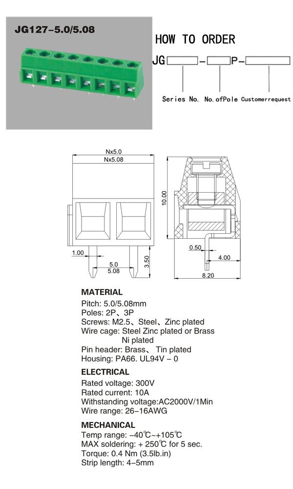 JG127-5.0 5.08